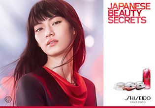Shiseido - Japanese Beauty Secrets